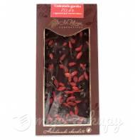 Czekolada gorzka 70,4% Premium jagody Goji i ziarna kakao 85g