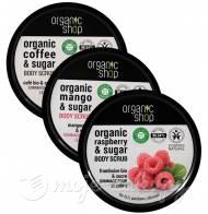 Peeling do ciała 250 ml Organic shop