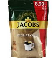 Kawa Jacobs Cronat Gold 75g